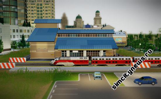 ЖД вокзал Симсити