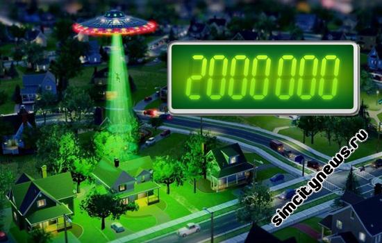 2000000 SimCity
