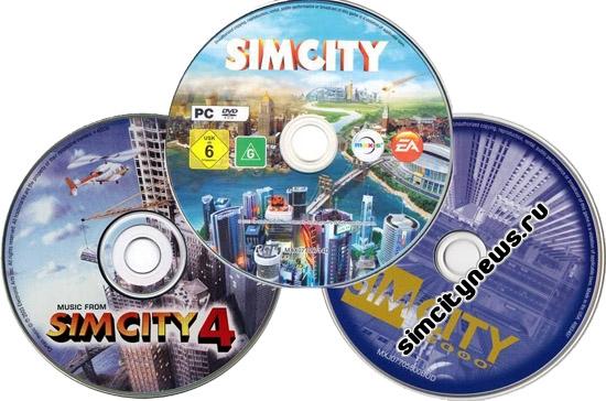 Диски с SimCity