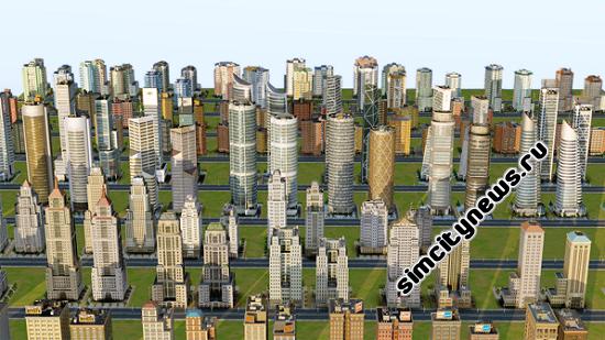 Разновидности зданий SimCity