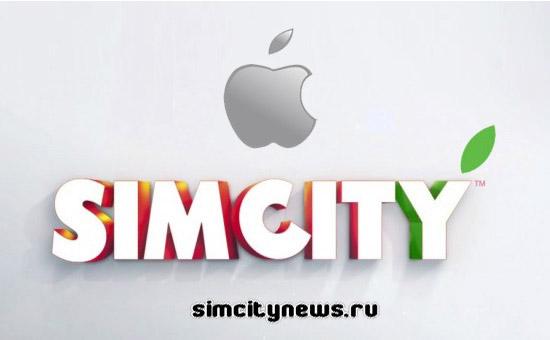 SimCity для Mac OS