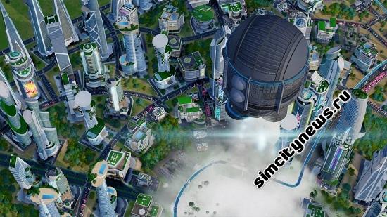 Города будущего стартовая площадка