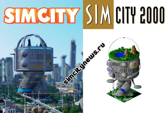 Simcity 2000 Launch Arcology