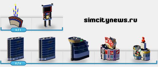 Модули шикарного казино