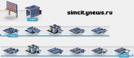 Модули товарного склада