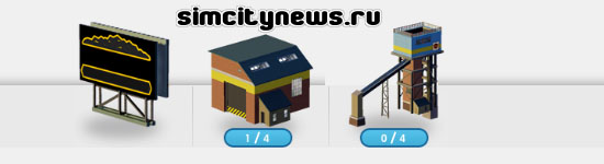 Модули угольной шахты