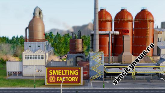Симсити плавильный завод