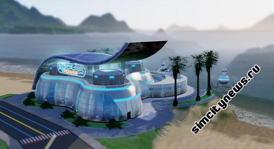 Волновая электростанция симсити