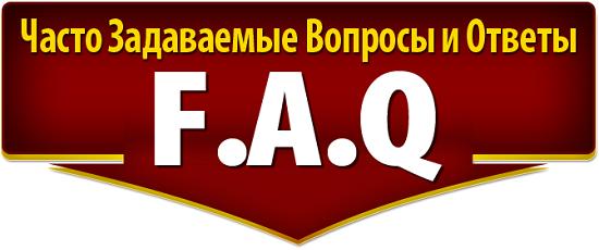 FAQ Simcity