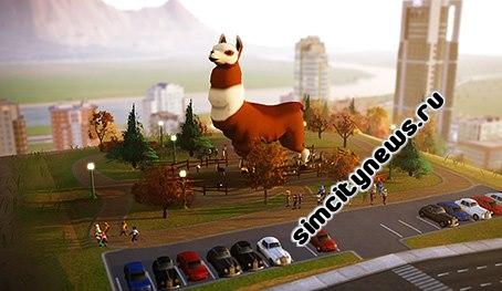 Большой лама Simcity
