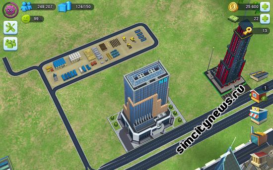 Зона для строительства аэропорта