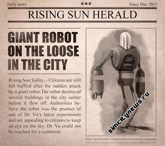 Гигантский робот