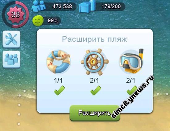 Материалы для расширения пляжа