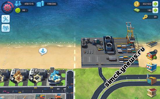 Расширение прибрежной зоны