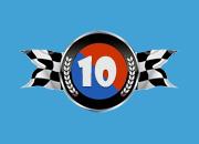 Пропуск 10