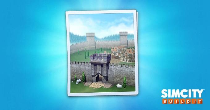 Участок городской стены