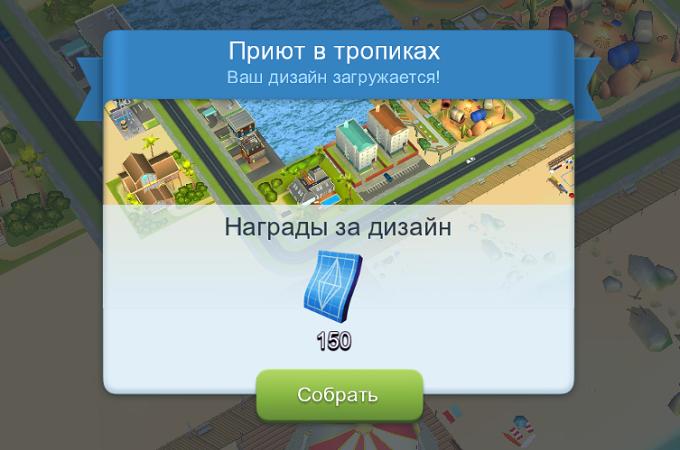 Награда за дизайн